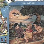 Cover Page of Telugu Magazine Chanadama - Feb, 1948 Edition
