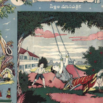 Cover Page of Telugu Magazine Chandamama, October 1947 Edition