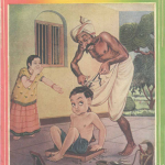 Cover Page of Telugu Magazine Chanadama - September, 1948 Edition
