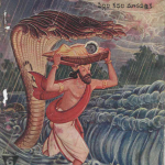 Cover Page of Telugu Magazine Chanadama - February, 1949 Edition