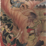 Cover Page of Telugu Magazine Chanadama - May, 1949 Edition